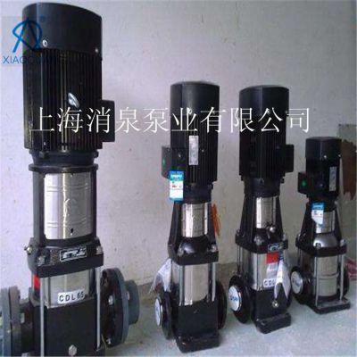 供应不锈钢多级泵 CDLF32-70不锈钢多级泵 增压泵