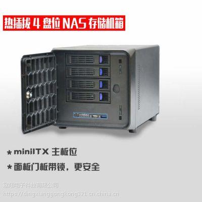 鼎翔工控nas机箱4个硬盘位热插拔NAS4盘位家庭网络存储机箱DVR机箱USB3.0