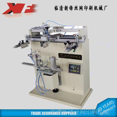 400圆面丝印机/气动丝印机/丝网印刷机/印刷机器设备/曲面