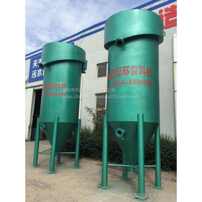 江苏天源造纸污水处理设备 污水处理专业厂家