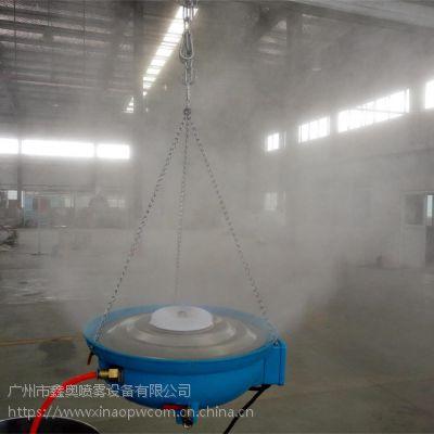 大雾量工业加湿器 可调雾化机喷雾冰雾盘 造雾机实验室库房蔬菜大棚增湿0-50度