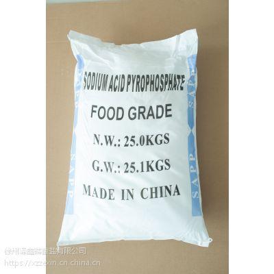 食品级磷酸盐焦磷酸二氢二钠