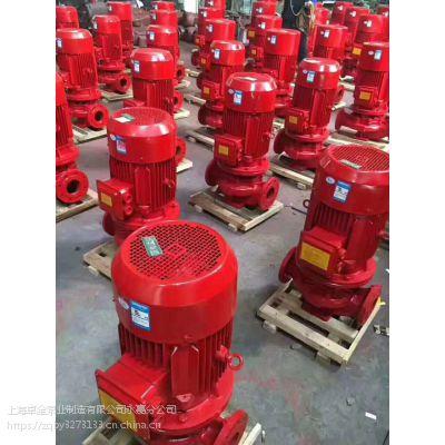 贵州消防泵哪家好上海北洋泵业XBD9.5/50G-L办公楼消防用泵恒压供水系统