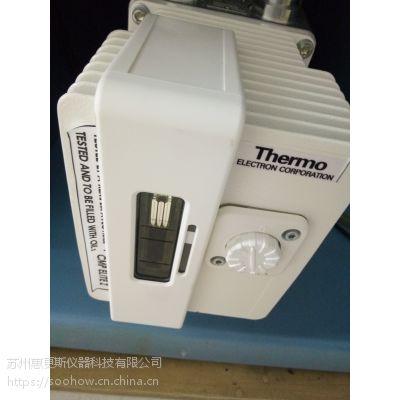 赛默飞真空直读光谱仪厂家,ARL光谱仪真空泵维修、保养