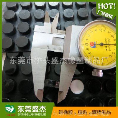 长期生产 防滑耐磨橡胶垫  茶几玻璃胶垫  自粘透明硅胶垫