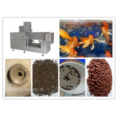 鱼饲料设备,鱼饲料生产线,动物饲料设备,膨化饲料机械 膨化设备