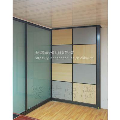 聚美玻璃隔断供应泰安 淄博 莱芜 滨州 聊城 酒店隔断,活动隔断