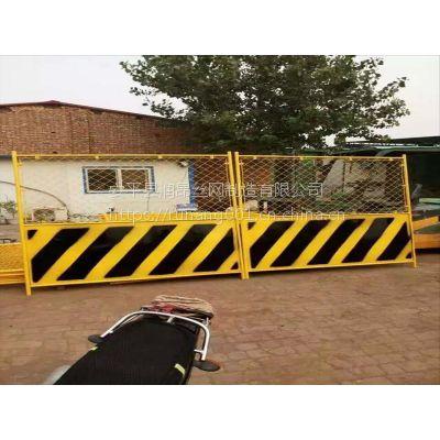 基坑防护栏、基坑隧道建设施工护栏网、临边安全围栏、优质钢材焊接、润昂定制生产