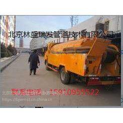 北京东三环中路管道疏通下水道清洗(包你优惠)