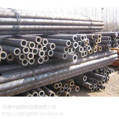 NM500钢管_耐磨无缝管_市场报价