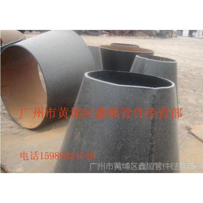 供应吸水喇叭口和支架,广州鑫顺管件