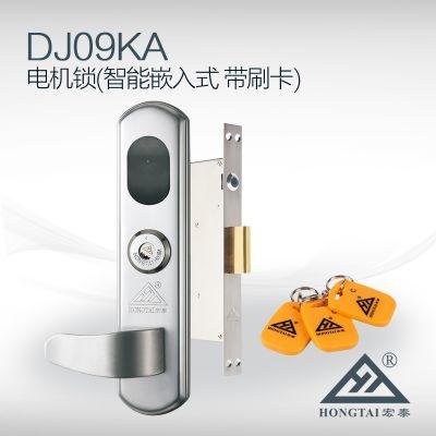 供应宏泰热销产品嵌入式电机锁DJ09隐藏性高 安防锁具