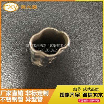 304不锈钢梅花管供应商 不锈钢异型管批发定做