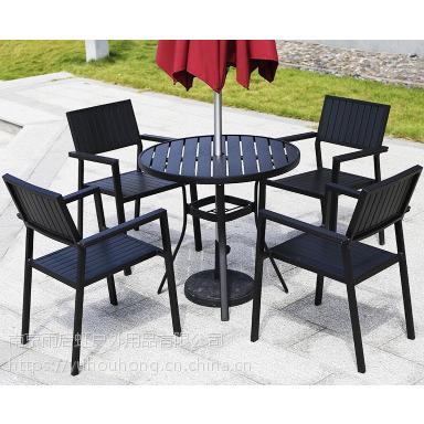 户外桌椅塑木桌椅PE藤可配遮阳伞可放庭院可放样板房咖啡厅可定制颜色款式