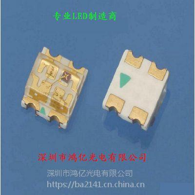 国产工厂直销低价、高品质、环保1209RGB三色led贴片灯珠/发光二极管