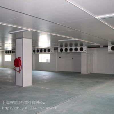 浩爽制冷拼装组合冷库设计安装造价/鲜肉冷冻冷库