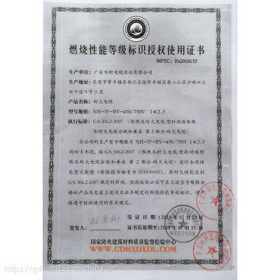 ZA-KX-HAFP2FP2-5*2*1.5mm2