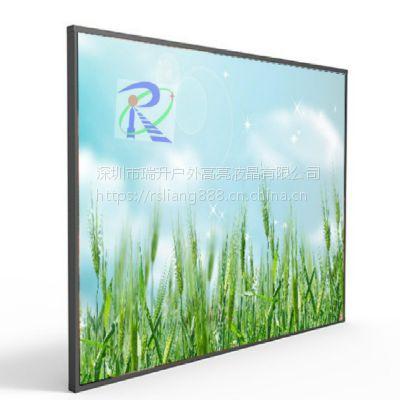 深圳瑞升户外友达27寸1000cd高亮液晶屏户外高亮广告机专用液晶显示屏厂家供应