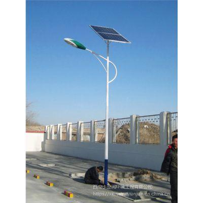 陕西农村太阳能路灯直销价格表/路灯太阳能批发认准水云间照明