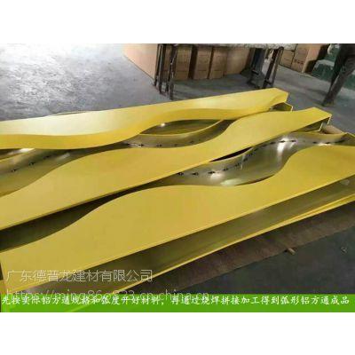 波浪形铝方通价格,波浪形铝方通定制厂家。
