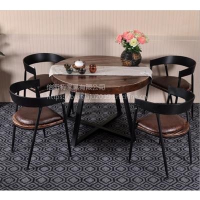 倍斯特 热销新款 美式乡村 酒吧 茶吧餐桌椅