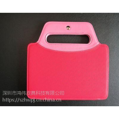 新款手提包款式ipad迷你平板电脑皮套