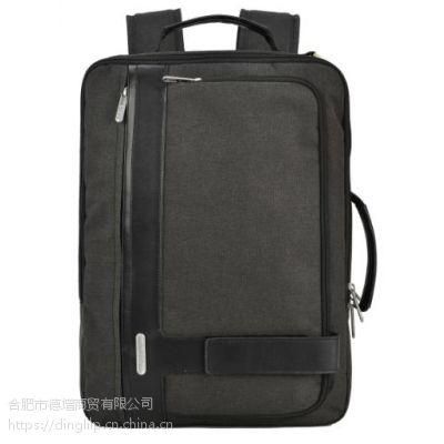 供应【供应合肥皮具礼品】皮质卡包|钥匙包名片夹盒|旅行包公文包各种包