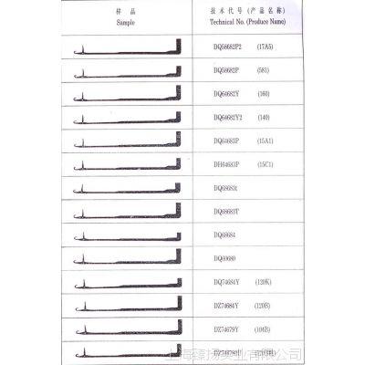 批发织针小圆机针43.50 针织机配件
