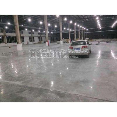 莞城厂房地面起灰处理、麻涌水泥地硬化施工—仓库地面固化处理