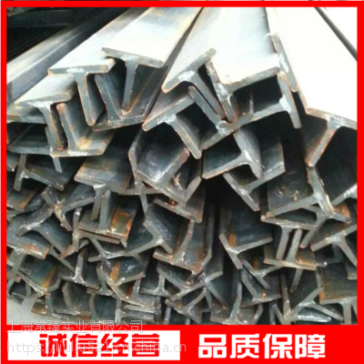 Q235B热轧T型钢上海现货供应 建筑装饰用热轧一次成型T型钢