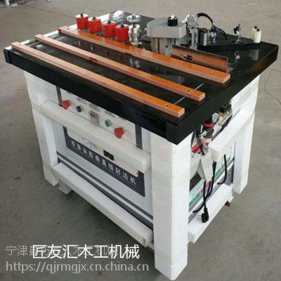 木工专用封边机价格板式家具定制小型手动封边机视频匠友汇木工机械