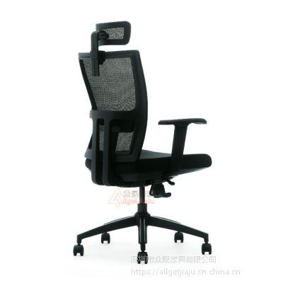 供应深圳众晟办公家具ZS-MH01布艺大班椅办公椅
