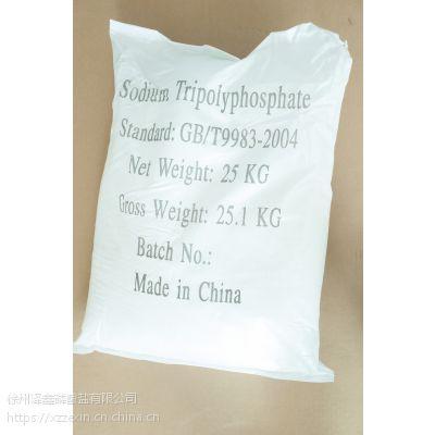 工业级磷酸盐三聚磷酸钠