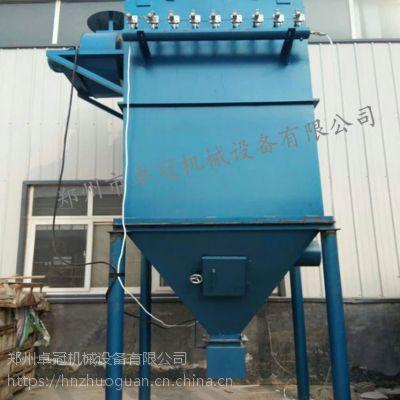 单机脉冲除尘器 布袋式除尘器 水泥厂化工厂除尘设备 郑州卓冠机械