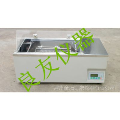 TS-110X50恒温水浴摇床 往复式水浴恒温振荡器 精密水浴摇床