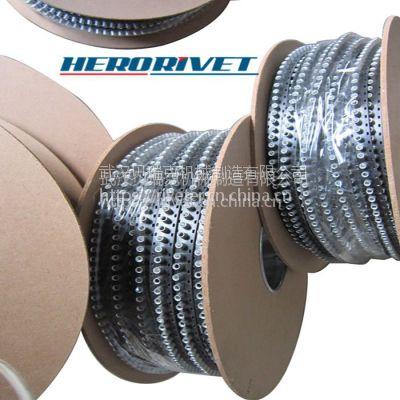 生产自冲铆钉的厂家,生产自穿刺铆钉的工厂,自冲铆钉料带,铆钉真正厂家