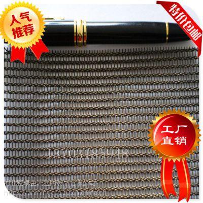 金属丝网/不锈钢筛网/金色电镀不锈钢网/隔断用编织网