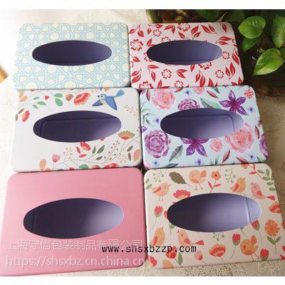 欧式创意纸巾盒铁盒客厅厕所车用汽车抽纸盒可爱简约卫生间纸抽盒