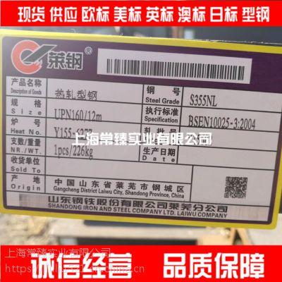 专业代理UPN/UPE系列进口欧标槽钢 S355NL欧标槽钢UPN160*65*7.5