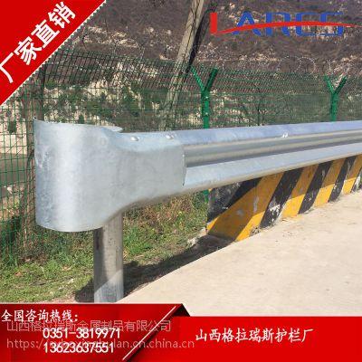 山西榆次加工定制Q235镀锌护栏板,公路波形护栏