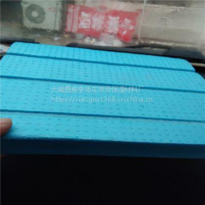 供应华能 xps外墙挤塑板(1200-600)