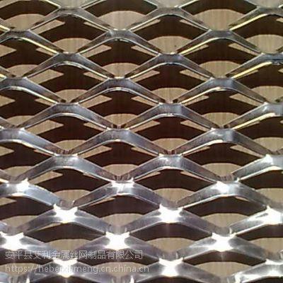 高品质044艾利铝板冲孔网.冲孔铝板网.铝板网冲孔板.铝网板