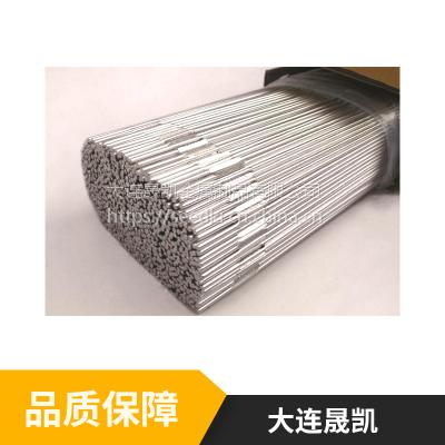 SK·Ni6276表面堆焊专用焊丝 低C、Si实芯焊丝 厂家批发