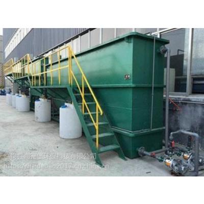 油墨废液处理设备 油墨废水一体化设备 青岛厂家直销