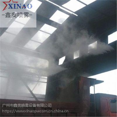 车间室内喷雾降温降尘设备 厂房雾化除尘系统 不锈钢喷雾设备