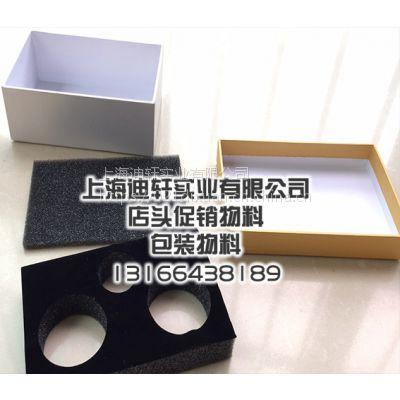 上海迪轩包装厂加工生产礼品盒包装盒