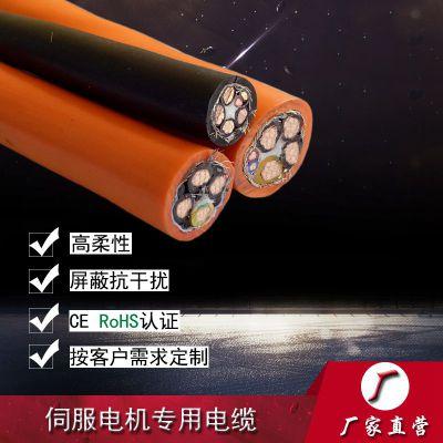 伺服电机电缆 伺服电机专用动力电缆