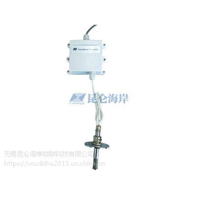 无锡昆仑海岸工业分体式温湿度变送器传感器防尘4-20MA0-10VRS485 管道式