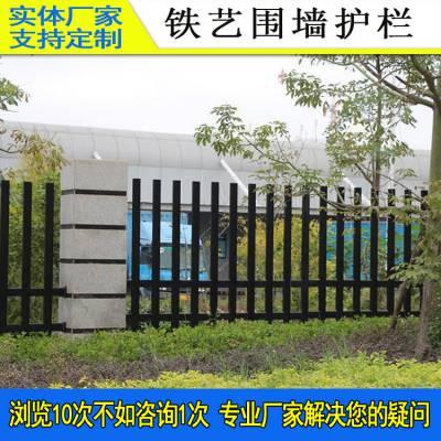 广州别墅花园护栏栅栏 防爬锌钢铁艺围栏价格 萝岗市政道路隔离栏定制