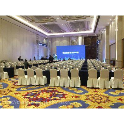 上海企业年会策划公司,上海专业企业年会策划公司